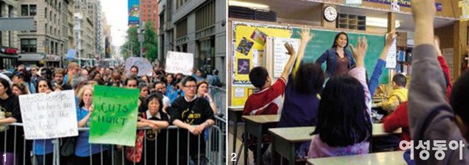 교사도 정리해고 하는 미국