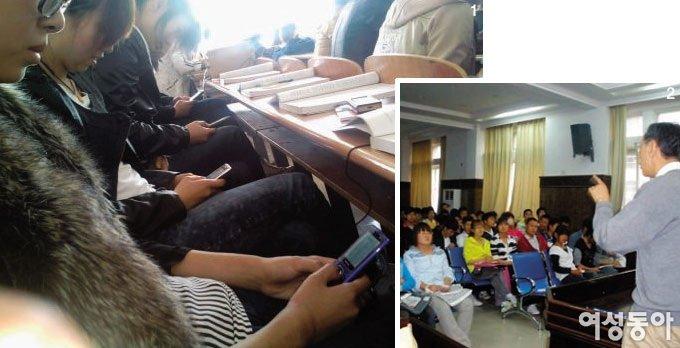 중국 대학의 기회비용