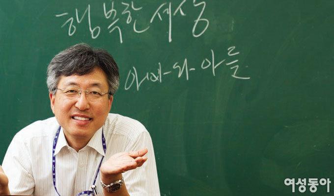 서울대 임정묵 교수 '좋은 부모 노릇에 대한 성찰'