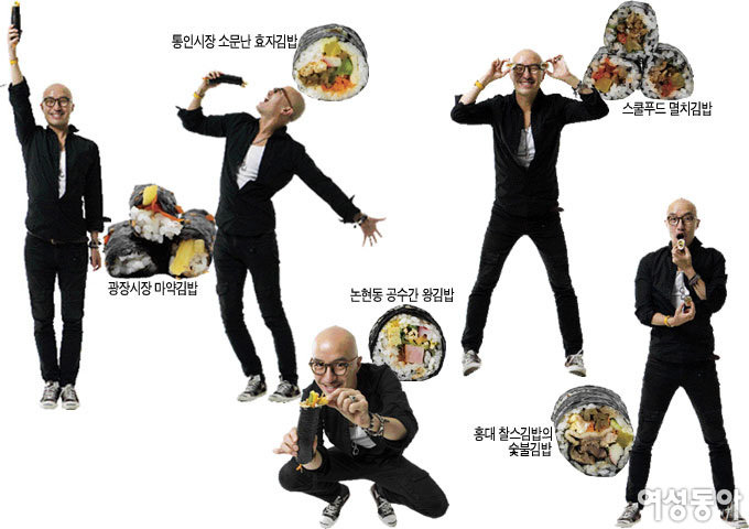 고수 김밥 열전