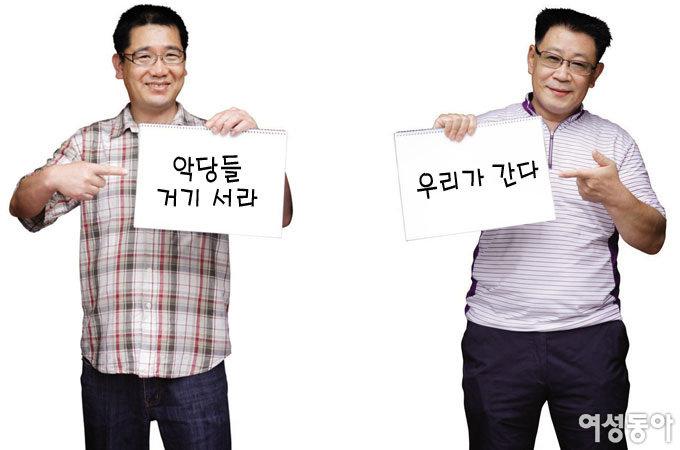 """""""유도 선수였던 김씨, 범인 덮치고 복싱으로 단련한 장씨, 아이 구하고"""""""