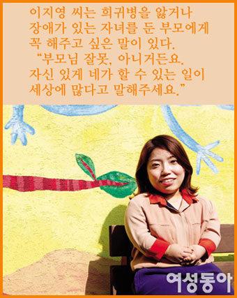 삼성그룹 대표 선수, 작지만 큰 사람 이지영의 열정樂서