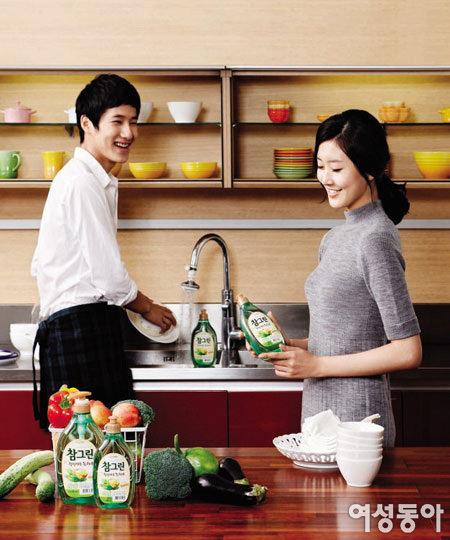 초보 주부와 남편 위한 참그린 뽀드득 설거지 캠페인