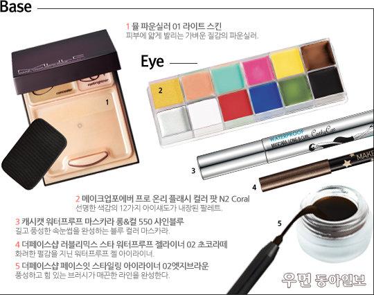 상큼함 물씬! '스피카(SPICA)' 박주현의 보색 컬러 매칭 노하우!