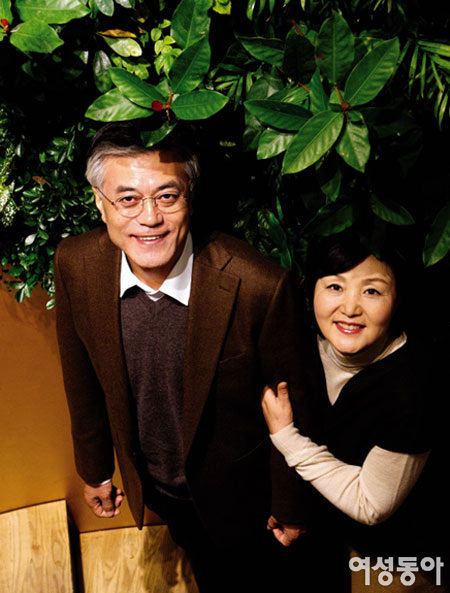 원칙과 운명, 민주통합당 문재인 & 아내 김정숙