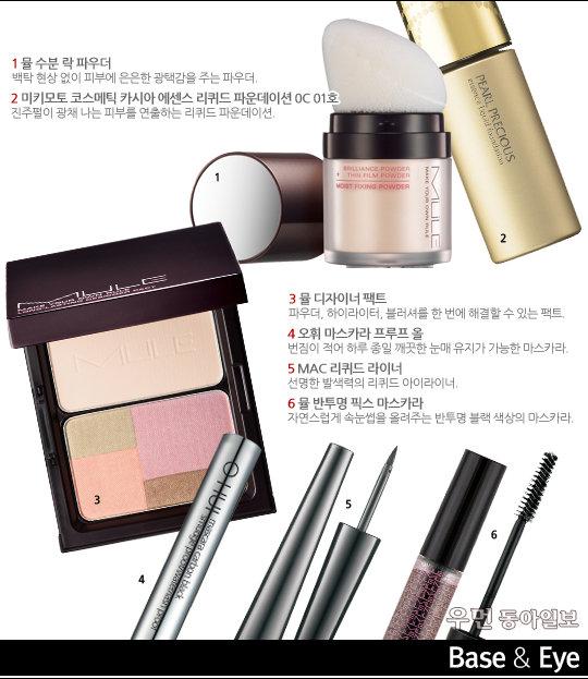 사랑스러운 반달 눈매 연출법! '스피카(SPICA)' 박나래의 '러블리 아이 메이크업' 노하우
