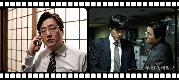ソ•ジソプの映画 「会社員」鑑賞ポイント5