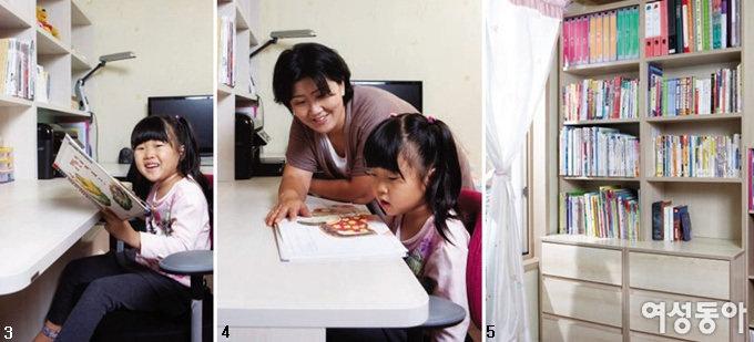 자매가 함께 쓰는 공부방