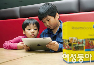 초등 3학년 박준우 즐겁게 영어 공부하는 비법