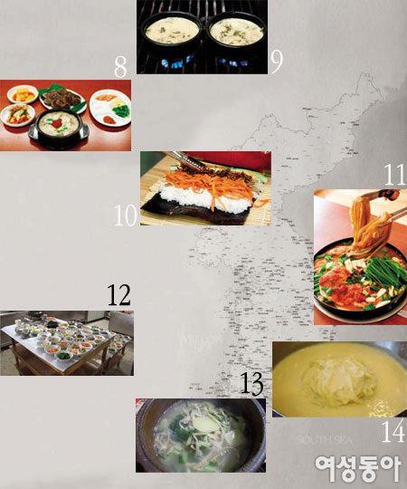 정직한 맛과 재료, 대한민국 착한 식당 맛지도