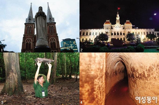 베트남 달랏에서의 3박5일