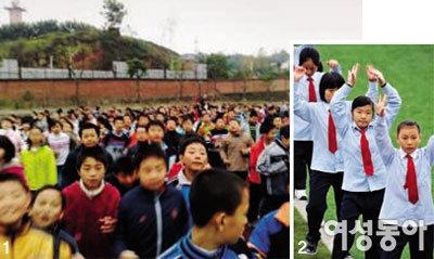 중국 고학력 부모들이 기숙학교를 선호하는 이유
