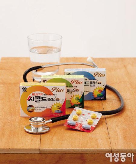 비타민 듬뿍 감기약 씨콜드