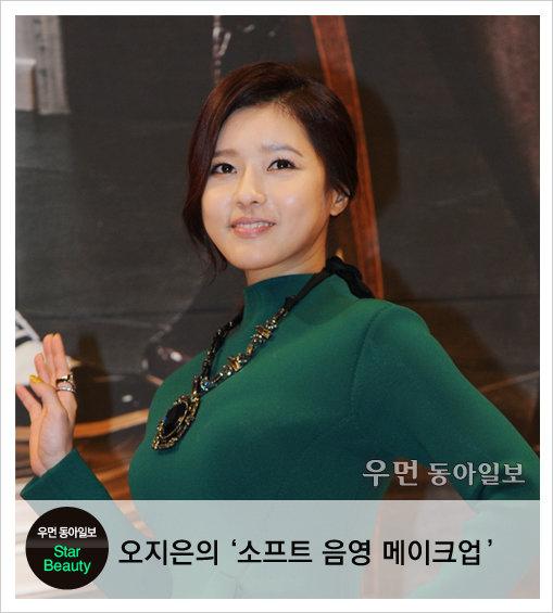SBS '드라마의 제왕' 오지은의 '소프트 음영 메이크업' 노하우