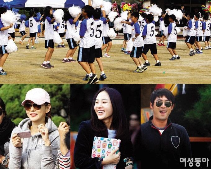 '엄마' 김남주 박주미 '아빠' 조성민 가을 운동회에서 만나다