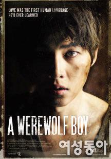 착한 남자 vs 늑대 소년 어느 쪽이 진짜 송중기?