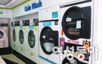 주부가 반한 침구·천연 어그부츠 세탁 서비스