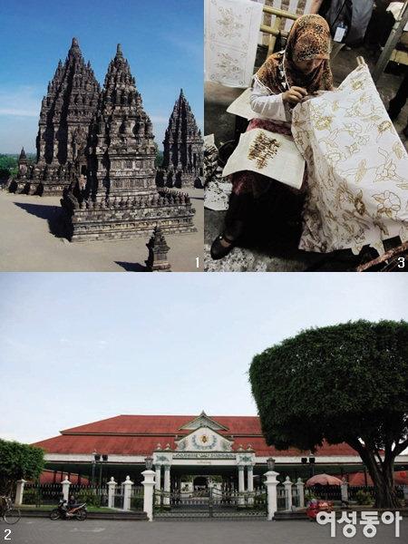 인도네시아 자바 섬에서 3박5일