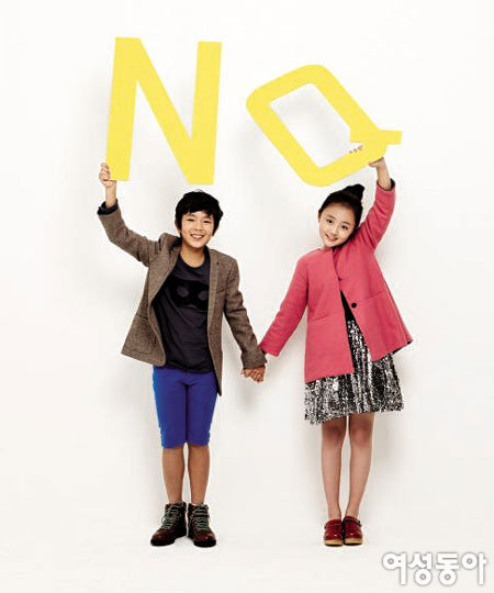 초등학교 고학년 영양 처방전 우리 아이 영양지수 NQ는 몇 점?