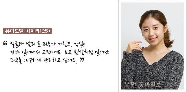 바디 클렌징과 스크럽의 2 in 1 효과! 뷰티모델 2인의 '라끌레르 블랙 슈가 스크럽바' 생생 리뷰 공개