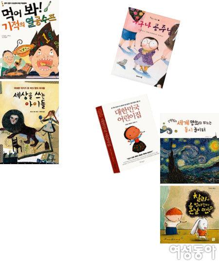 부모 & 아이 위한 책