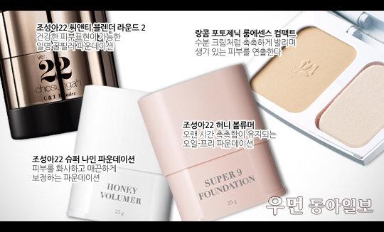 물오른 미모~드라마 '학교 2013' 장나라의 '내추럴 세피아 메이크업' 노하우!