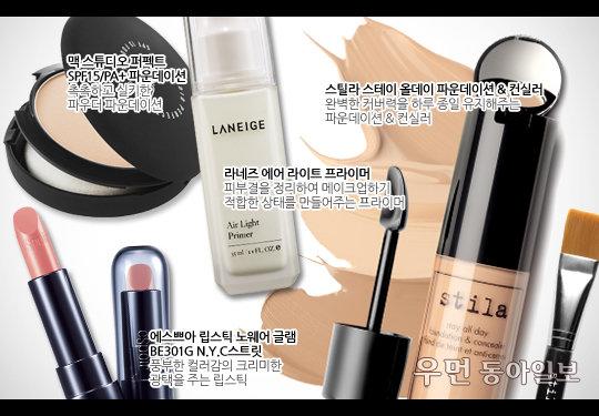 '2012 MAMA' 레드카펫 여신! 한예슬의 고혹적인 '블랙 스모키 메이크업' 따라잡기