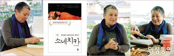 박경리문학상 수상한 울리츠카야 용서와 치유의 문학을 말하다