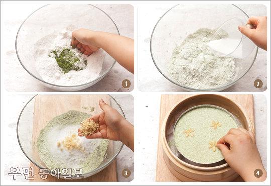 달콤 쌉싸름한 매력, 녹차떡케이크