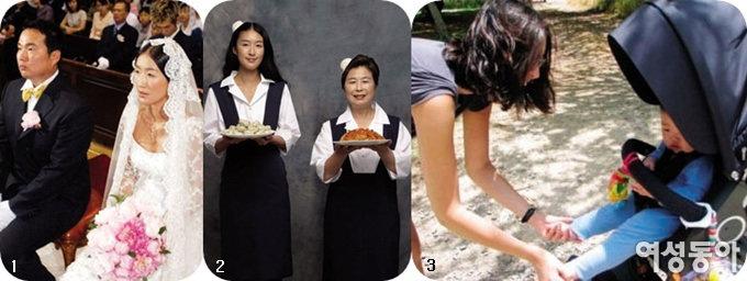 슈퍼 워킹맘 홍진경의 조금 특별한 육아일기