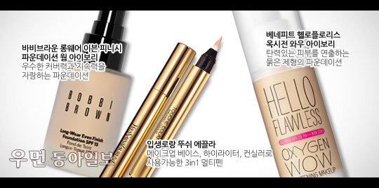 단아한 매력~드라마 '오자룡이 간다' 서현진의 '레이디 라이크 룩' 노하우!