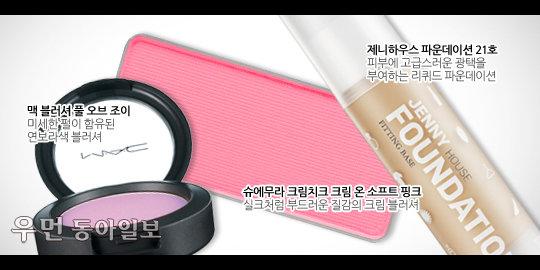 '우리 결혼했어요' 3인방의 데이트 메이크업 대결~오연서의 '톤온톤 핑크 메이크업'!