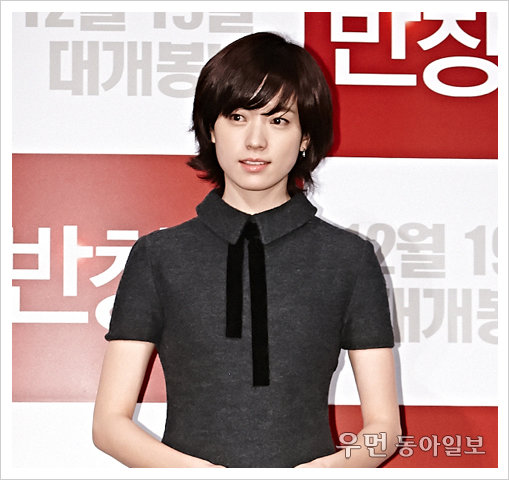 영화 '반창꼬'의 히로인~한효주의 '노블 베이지 메이크업' 노하우