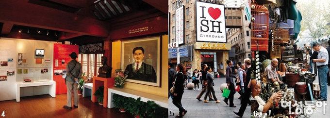 어제와 오늘이 다른 중국 상하이 두 발로 찾아낸 숨은 명소