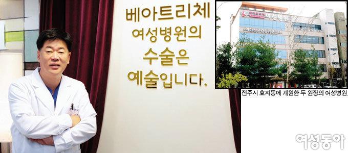 두재균 전 전북대 총장의 파란만장 스토리