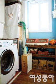 나의 아름다운 세탁실