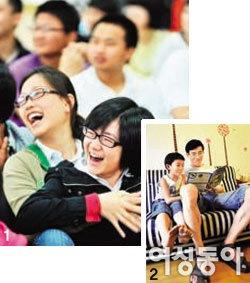중국의 홈스쿨링 열풍