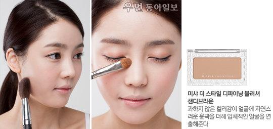 임수정, 문근영, 박보영··· 5살 어려보이는 여배우 동안 메이크업 STEPⅠ. Base Makeup
