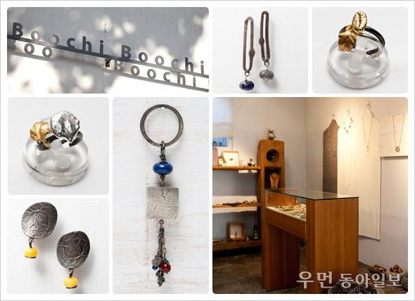 예술인마을 서촌 문화공간① 독특한 디자인이 눈에 띄는 은공예 공방 2