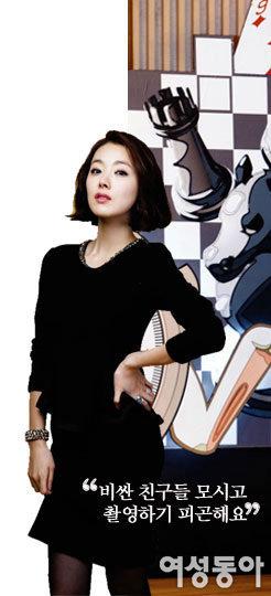 문근영·박시후·소이현