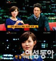 정우성·금난새·정준호… star의 말 못할 속사정