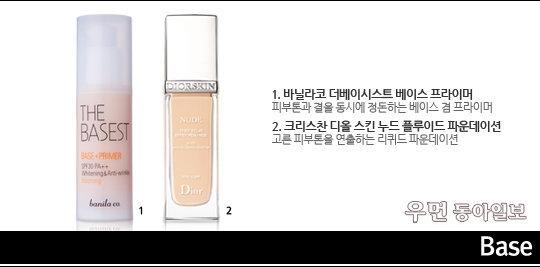 걸리시한 매력~걸그룹 '헬로비너스' 유아라의 '피치 오렌지 메이크업' 노하우!
