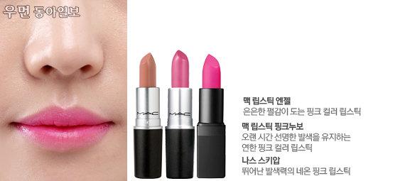 3분 레슨! '보고싶다' 윤은혜의 투명 피부 표현