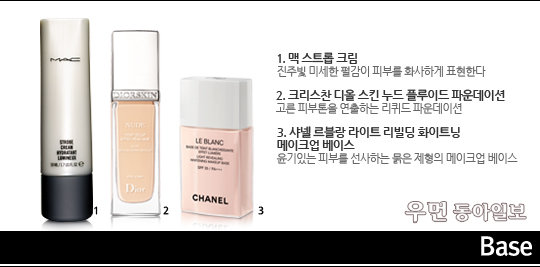 순정만화 속 주인공처럼~걸그룹 '헬로비너스' 나라의 '로맨틱 핑크 메이크업' 노하우!