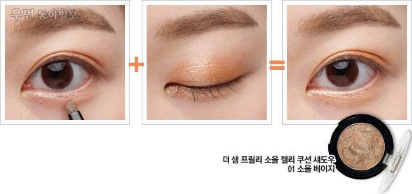 인기 걸그룹에게 배운다! 윤아, 크리스탈, 강민경…블링블링 '스파클링 아이 메이크업' 따라잡기
