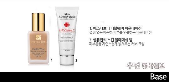 보이시한 매력~걸그룹 '헬로비너스' 라임의 '투톤 아이라인 메이크업' 노하우!