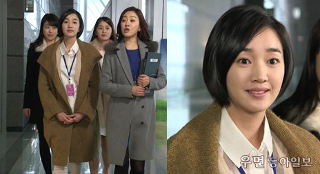 SBS 드라마 '야왕' 수애가 선택한 스타일링 아이템 공개!