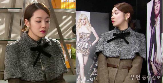 SBS 드라마 '청담동 앨리스' 소이현의 패션 아이템 공개!