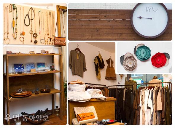 예술인마을 서촌 문화공간④ 서촌 주민들의 즐겨찾기! 스타일리쉬 패션숍 vs 유니크 골동품숍