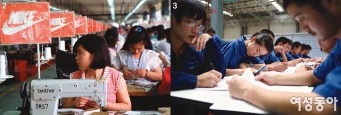가난한 이들에게도 기회를! 교육 사다리 다시 놓는 중국